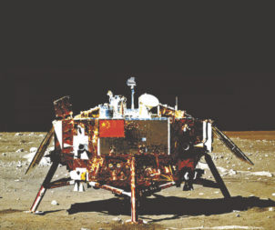 China's Chang'e-3 Moon lander as imaged by Yutu lunar rover. Credit: Chinese Academy of Sciences