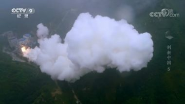 Liquid rocket engine test firing in a ravine near Xi'an, north China (Credit: CCTV 9/Youtube/Framegrab)