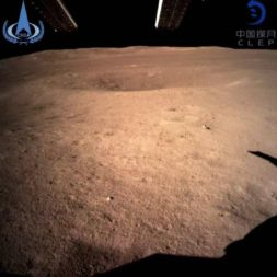 The first image of the lunar far side surface returned from the Chang'e-4 lander terrain camera. Credit: CNSA/CLEP