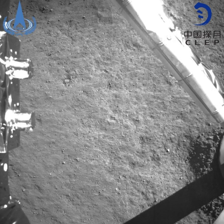 A view of the surface of Von Kármán crater from the Chang'e-4 lander descent camera. Credit: CNSA/CLEP