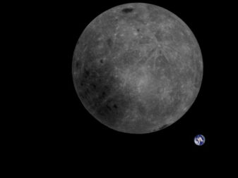 The far side of the moon, with Earth visible in the distance. Credit: Wei Mingchuan/Harbin Institute of Technology.